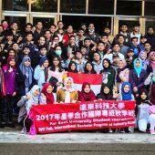 Alumni BKM 2 Terbukti Sukses Kuliah di Taiwan